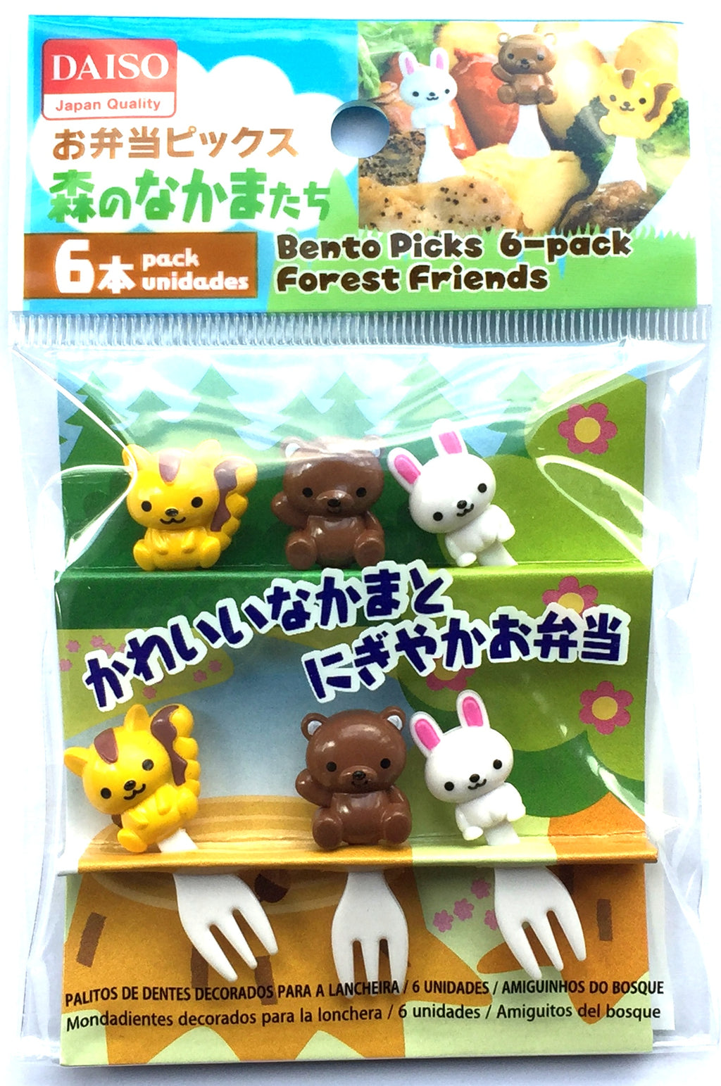 Mini Animal Fork Picks For Bento Lunches