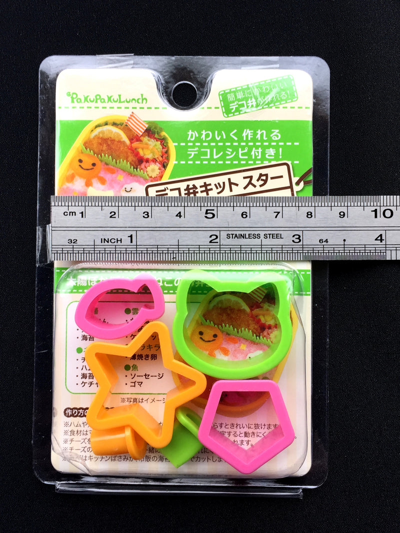 Bento Food Cutters - Cat Fish Star and more