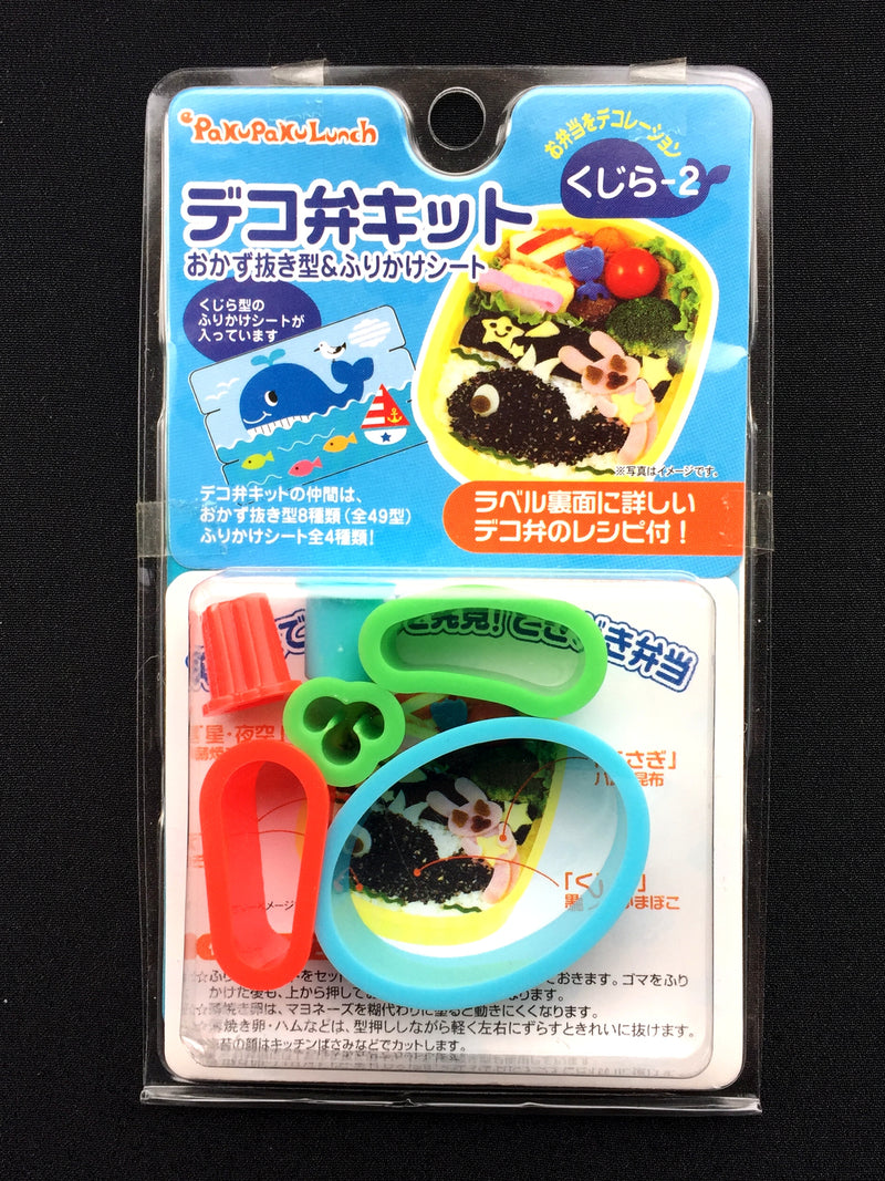 Japanese Deco Kit for Food - Stencils and food cutters