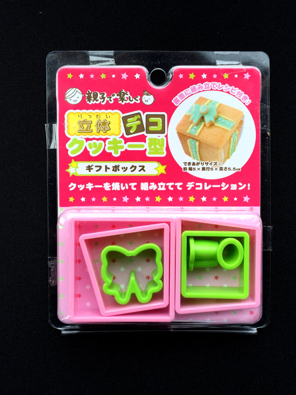 Cookie Box - cookie cutter set