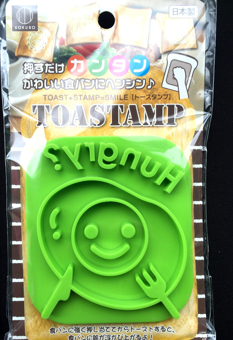 Japanese Toast Stamp