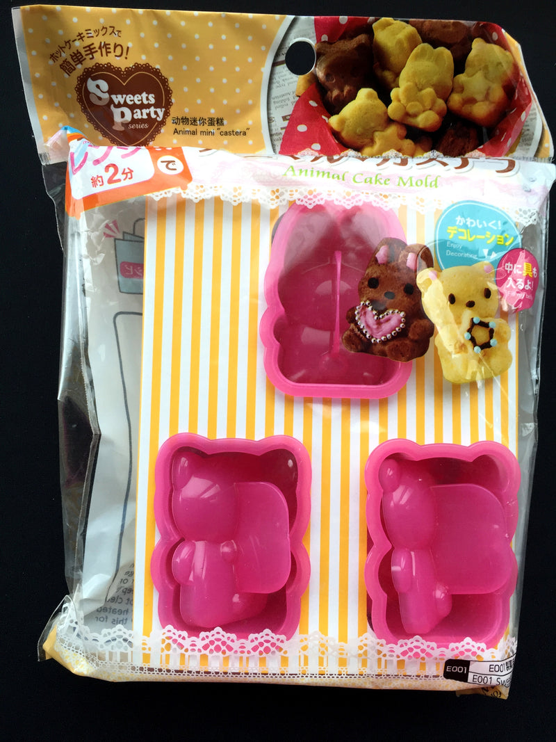 mini animal cake molds for the microwave