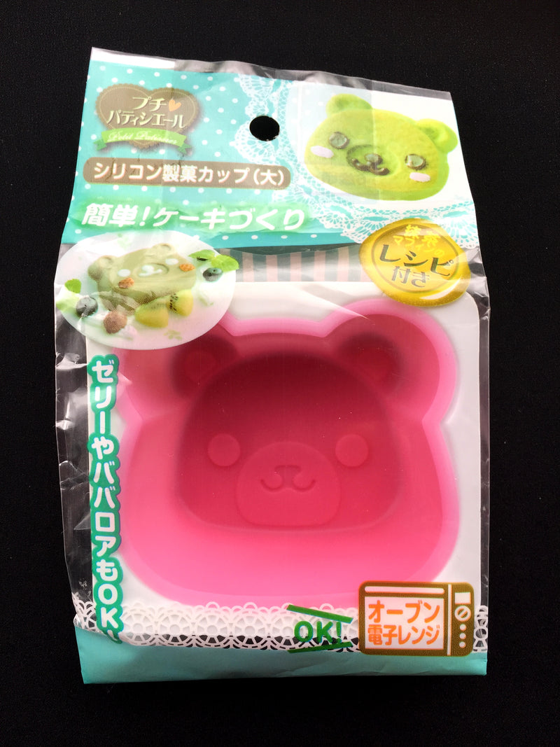 silicone bear cake pan or jelly mold