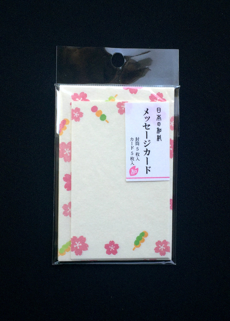 Cherry Blossom And Dango Message Card Set