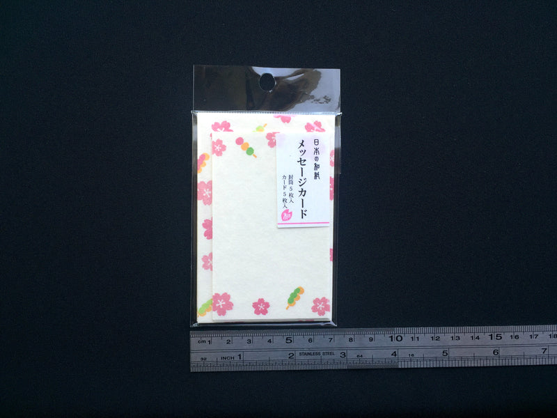 Japanese Message Card Set Dango And Cherry Blossoms