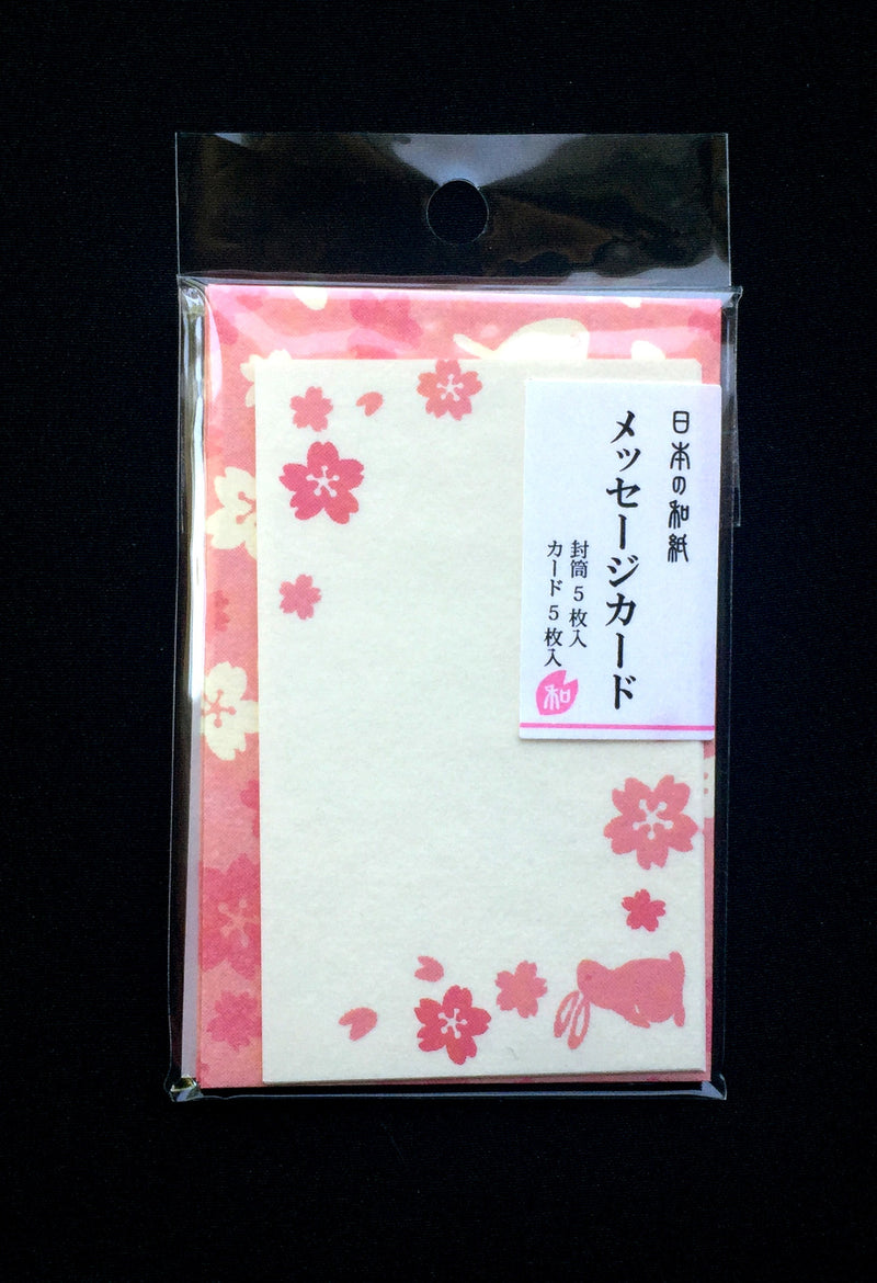 Rabbit And Cherry Blossoms Message Card Set