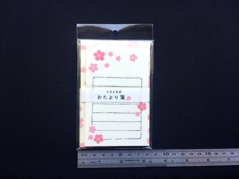Japanese Cherry Blossom Letter Set