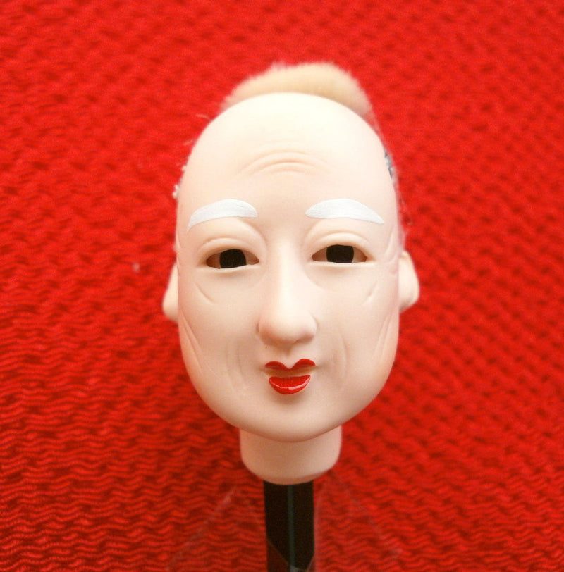 Japanese Male Doll Head - Small Size