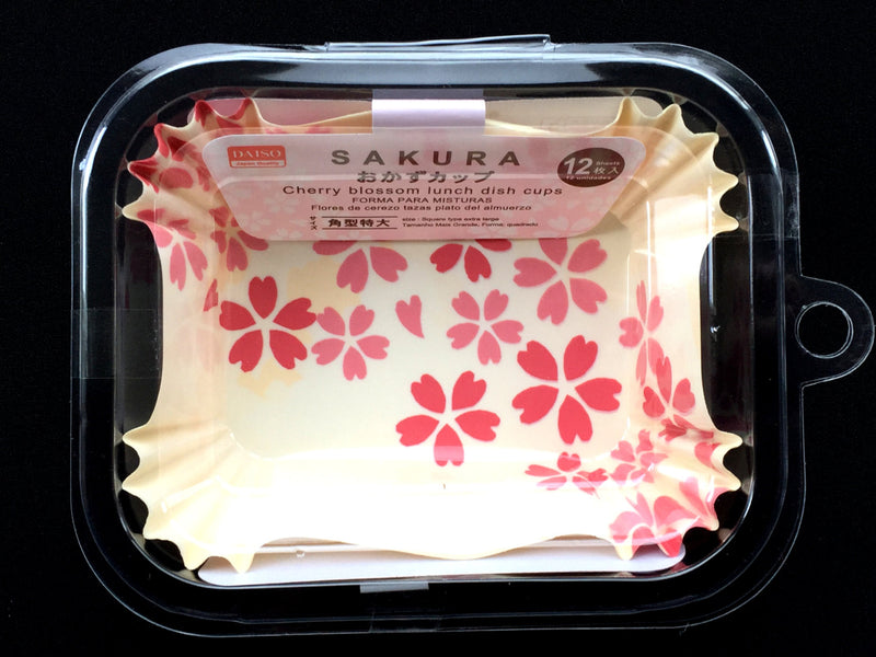 Bento Side Dish Cups - Paper - Cherry Blossoms Sakura