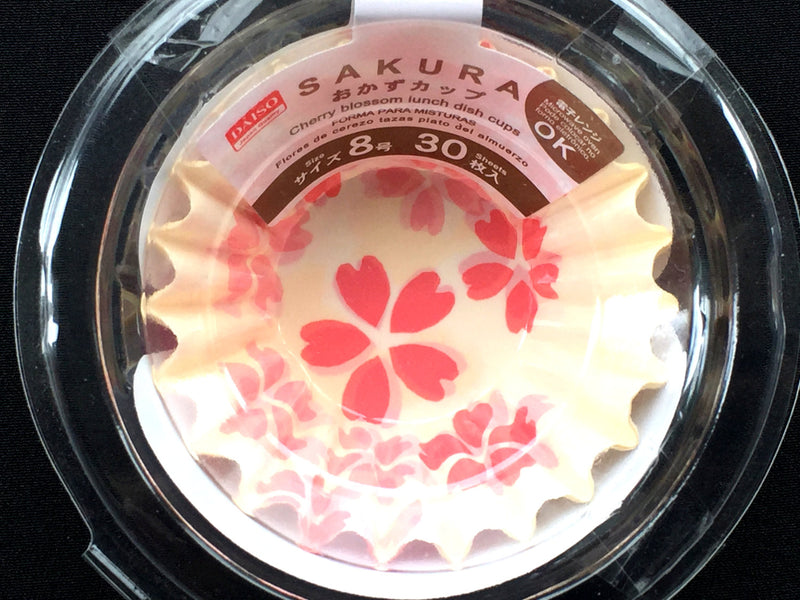 Bento Side Dish Cups - Paper - Cherry Blossoms Sakura - Round