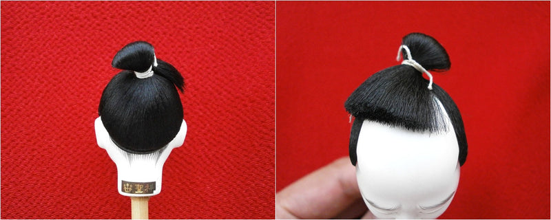 Japanese Male Doll Head Body Part
