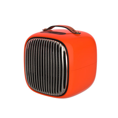 Get Warm & Toasty with Portable Personal Heater