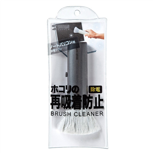 Retractable Computer/Keyboard Cleaner Brush: No Dust, Only Clean