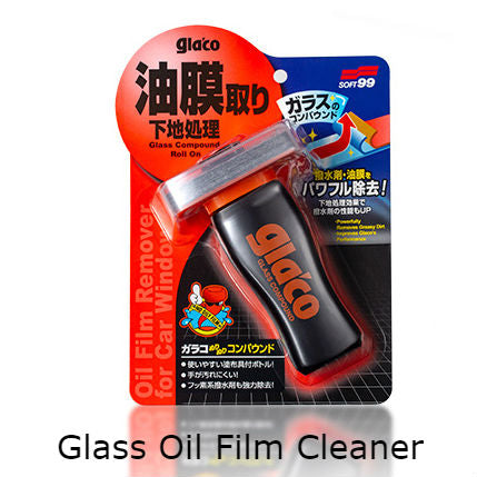 Long-lasting Car Glass Oil Film Cleaner, with Integrated Design, Leak-proof Cover and Tight Felt, for Safe Driving
