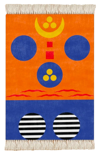 Dahlia Elsayed and Andrew Demirjian, Small Rug, Blue Orange
