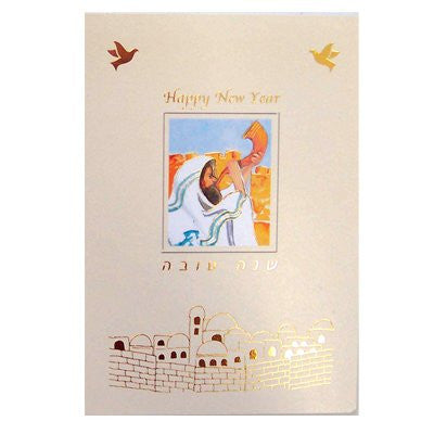 Shana Tova - Happy New Year Greeting Cards and Envelopes - 12 Per Order