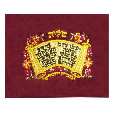 Alef Judaica Wine Red Velvet Zipper Tallit Bag with Large Gold Torah with Ten Commandments and Colorful Flowers Design