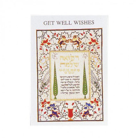 Set of 12 Get Well Greeting Cards with Red Dove and Pomegranate Design