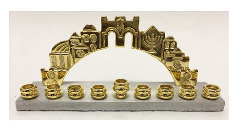 Alef Judaica Hanukkah Menorah with Silver Colored Rectangular Base and Gold Jerusalem Arch and Gold Candle Holders