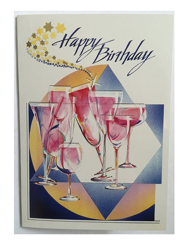 Alef Judaica Greeting Cards and Envelopes - Happy Birthday - Wine and Champaign Glasses on a Star of David - 12 Per Order