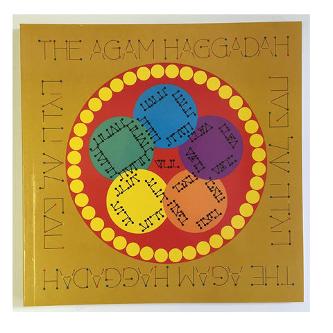 Soft Cover Passover Pesach Haggadah with Seder Plate Design