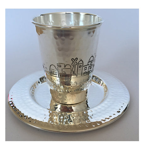 Alef Judaica Hammered Silverplated Shabbat Kiddush Cup and Saucer Plate Tray with Etched Jerusalem Houses Design
