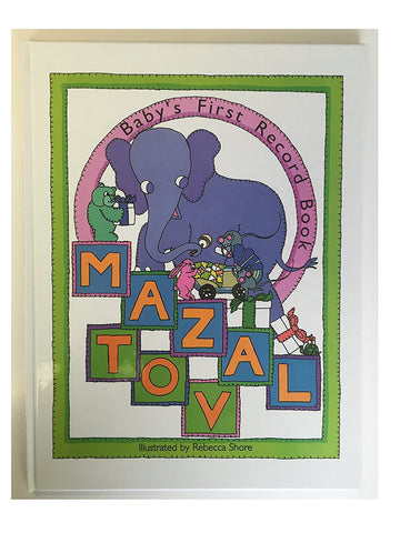 Alef Judaica Hard Cover Mazel Tov Baby's First Record Books - Rebecca Shore