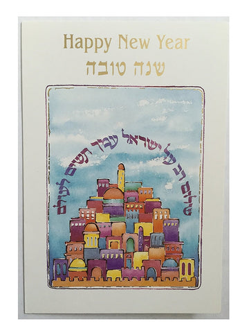 Alef Judaica Greeting Cards and Envelopes - Happy New Year Shanah Tovah - Peace on the Nation of Israel over Jerusalem Skyline - 12 Per Order