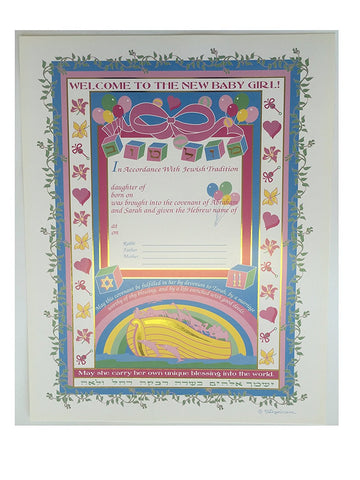 Alef Judaica Goldstamped Certificate for Baby Girl with Bow Ship and Rainbow Design
