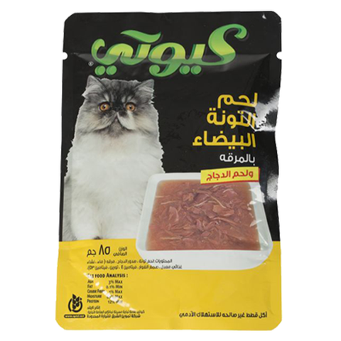 Cutey Cat Wet Food White Tuna and Chicken in Gravy 85g