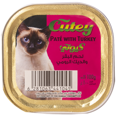 Cutey Cat Food Beef and Turkey Cans 100g