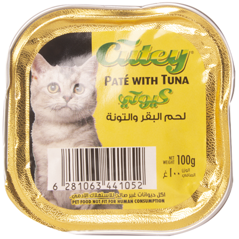 Cutey Cat Food Beef and Tuna Cans 100g