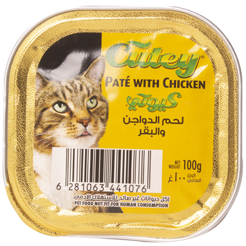 Cutey Cat Food Chicken and Beef Cans 100g