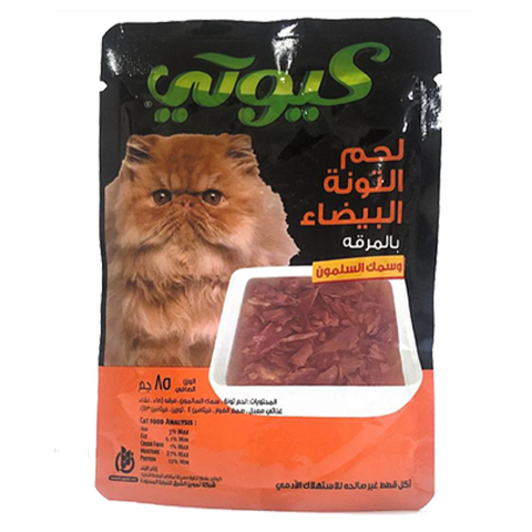 Cutey Cat Wet Food White Tuna and Salmon in Gravy 85g