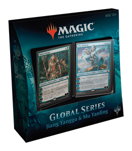 MTG Global Series : Jiang Yanggu & Mu Yanling