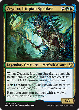 MTG Guild Kit (RNA) Simic