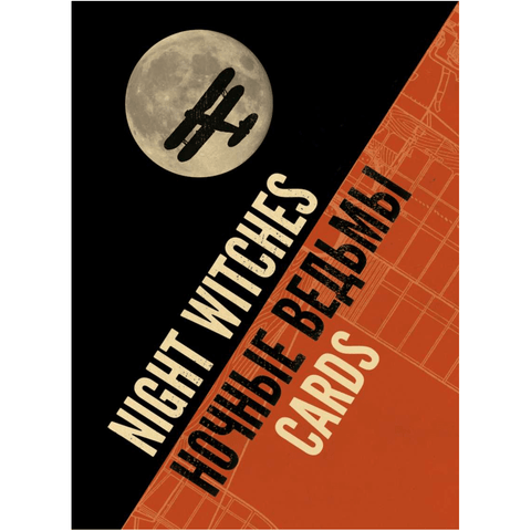 Night Witches Cards