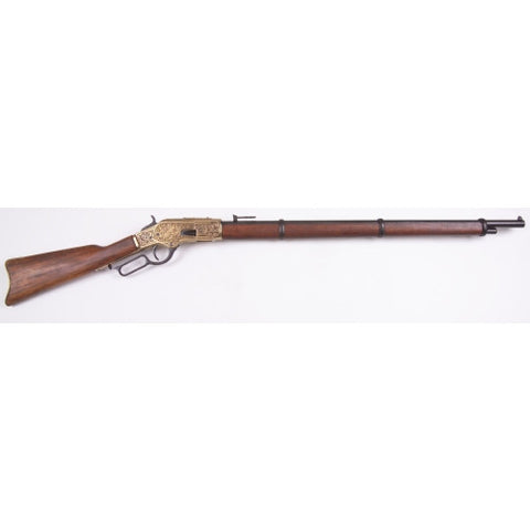 M1873 Brass Replica Lever Action Musket Non-Firing