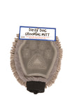 Dirty Dog Grooming Mitt, Microfiber Mitt, Pet Mitt, Water Absorbent Mitt, Silicone Brush, Remove Pet's Dead Hair, Slobber Mitt
