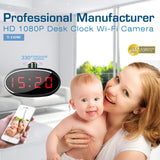 Wi-Fi Nanny Cam spy camera Clock. 330 DEGREE ROTATION wireless