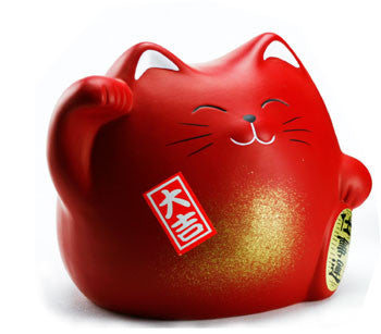 Cat Money Bank