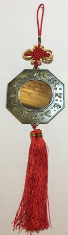 Feng Shui Bagua Mirror with Chinese  Zodiac Wall Hanging