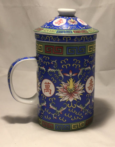Strainer Mug - Traditional Blue