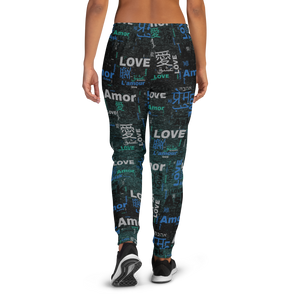 Love Languages | Women's Joggers - THESPIAN HEART CLOTHING