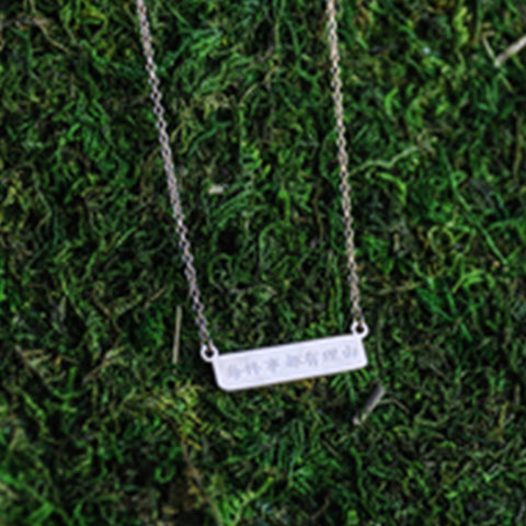 Chinese Character Necklace  - Jaeci Jewlery