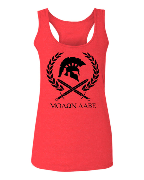 Greek Molon labe Women/'s Racerback Tank Top