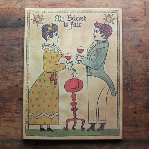 Large Vintage Country Folk Art card - RadCakes Shirt Printing