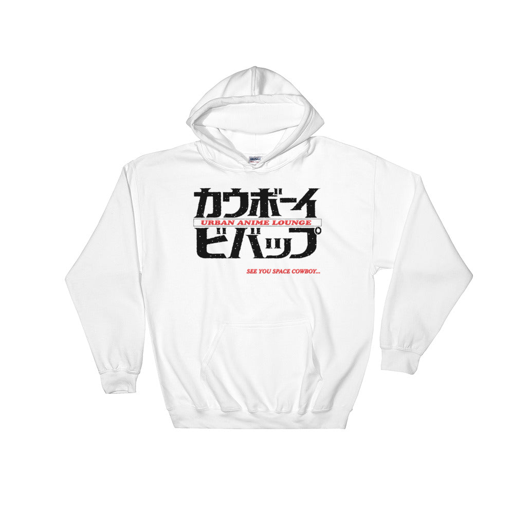 Bebop Hooded Sweatshirt