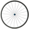 Ultima  Sprint SL | Carbon Road Wheels | 1451g | BONUS GEAR FOR FREE!!!