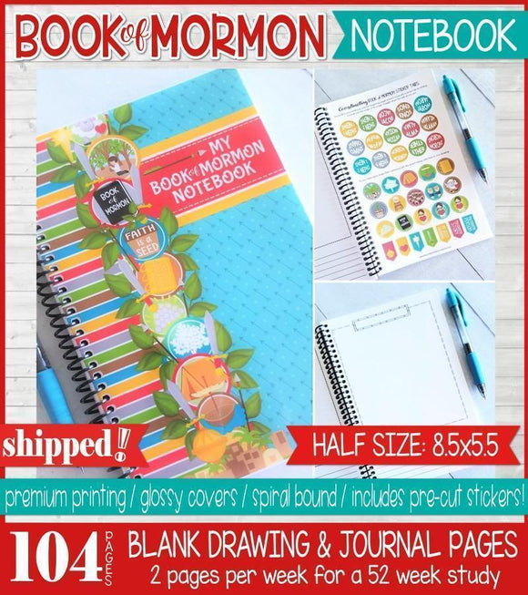 PRINT & SHIP: My Book of Mormon Notebook {HALF-SIZE}